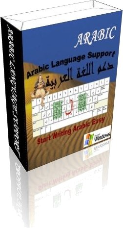 Click to view Arabic keyboard language support 5.1 screenshot