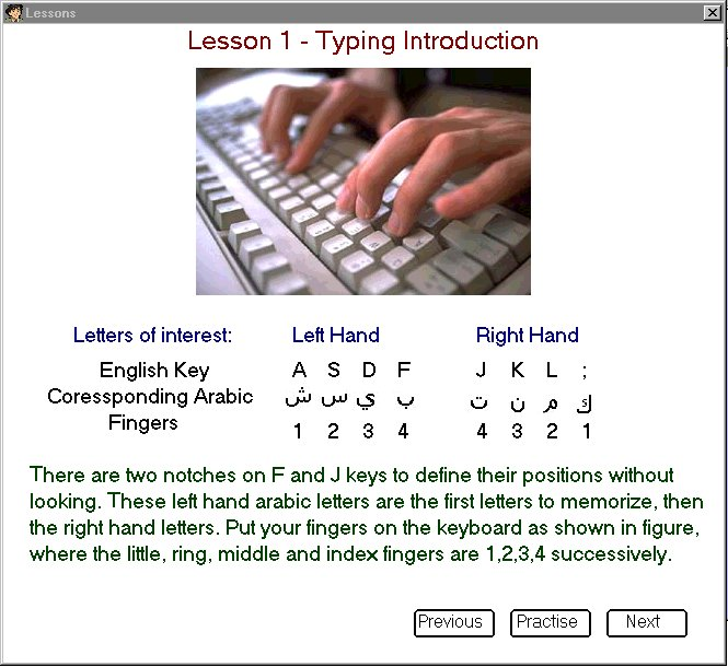 arabic, typing, tutor, keyboard, windows, download, speed, touch, learn, languag
