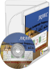 Arabic keyboard language support 5.1