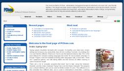PCfone.com new website